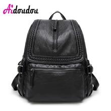 Aidoudou бренд вязание старинные рюкзак сумка новый корейский модные мягкие кожаные рюкзак для отдыха и путешествий в духе колледжа Bolsa