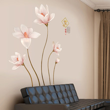 Modern Chinese Style Decoration Wall Decals TV Background Mural Wall Stickers Home Decor Living Room Stickers Muraux