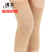 2018 Bandage Posture Corrector Wheelchair Knee Meniscus For Protection Of Thighs Cold Leg Joint Pain Warm Both Men And Women