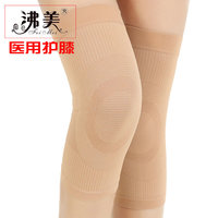 Knee Meniscus Protection Of Thighs Cold Leg Joint Pain Warm Both Men And Women