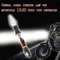 4pcs Lot 12V Universal Waterproof Motorcycle Turn Signal Light Amber Color 12 LED SMD Indicator Blinker