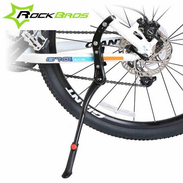 Rockbros Bicycle 24''-29''Adjustable Side Stick Ki...