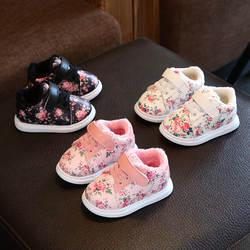 Зимняя детская обувь для девочек; модная детская повседневная обувь; обувь для маленьких девочек; милые детские кроссовки с цветочным