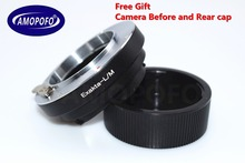 Amopofo, EXA-LM  Adapter For EXAKTA Lens to for Leica M M9 M8 M7 M6 M5 M4 M220 TECHART LM-EA 7