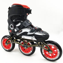 Original RS roller SKATE Inline Skates Street Free Style Roller Skating Shoes 3 wheels 110mm Skates Sliding Patines(China)
