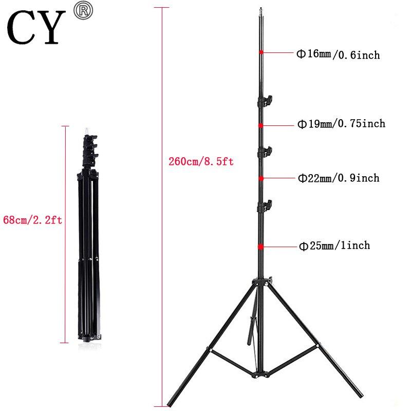 Lightupfoto Photo Video studio Light Stands tripod for Photo Studio Accessory 260CM studio support PSS1K
