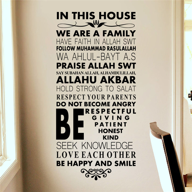 in this house we are a family vinyl wall sticker home decor 8549