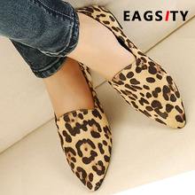 501b5c960e44 EAGSITY leopard print loafer shoes women flat casual shoes pointed toe slip  on soft comfortable ladies