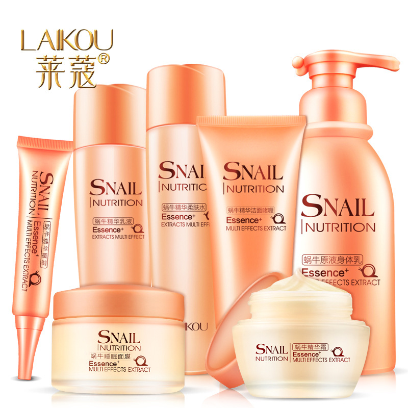 все цены на Lai Kou snail moisturizing cream Whitening Firming skin freckle remove blackhead moisturizing skin care cosmetics seven sets онлайн