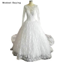 New Arrival Elegant Royal White Ball Gown Lace Wedding Dresses 2018 Cathedral Train Long Sleeves Bridal Gowns vestido de noiva