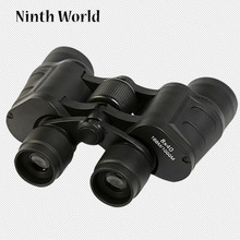 Outdoor High-definition Binoculars Night Vision Low-light Telescope Black Two-fingerprint Waterproof Portable Telescope