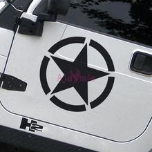 Стайлинг автомобиля армейская звезда корпус Дверь Зеркало заднего