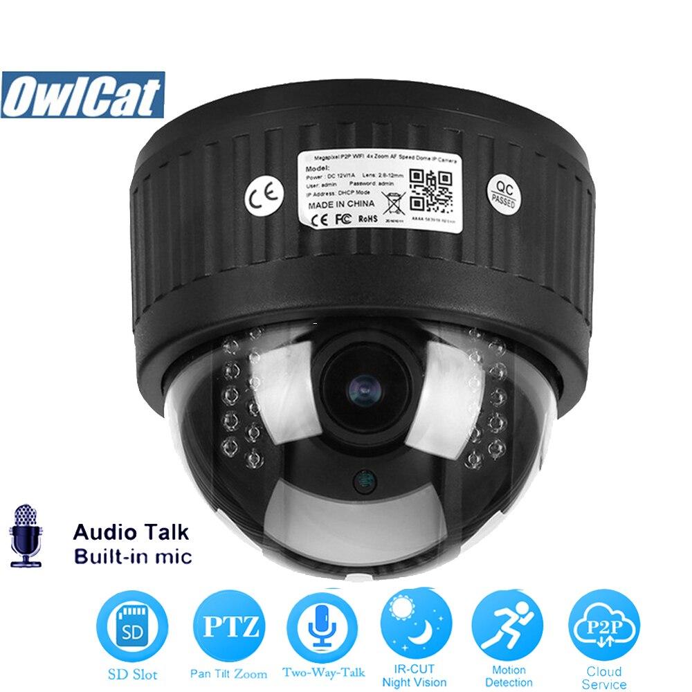 OwlCat HD Indoor Dome PTZ IP Camera Wifi 5X Zoom 2 7 13 5mm Len Two