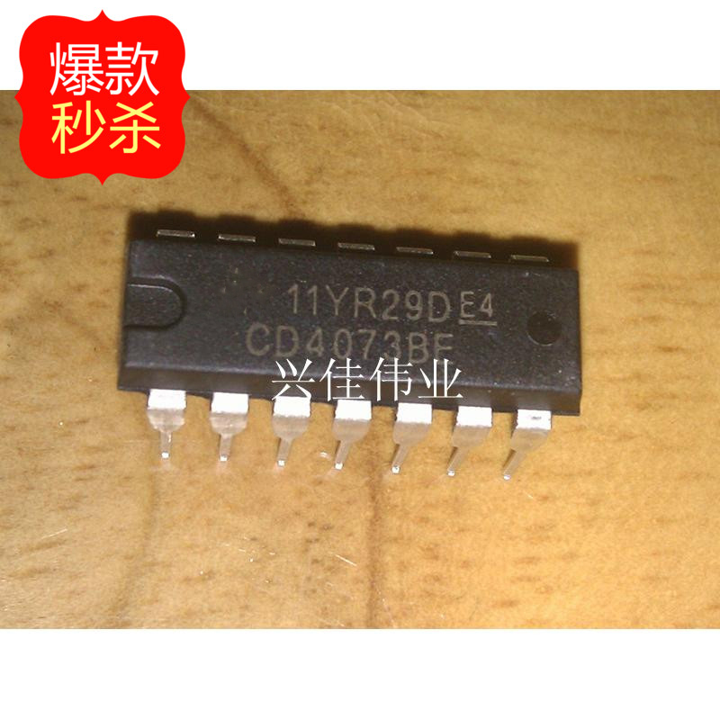 Free shipping 10pcs/lot CD4073 CD4073BE DIP DIP-14 three 3-input AND gate logic chip new original