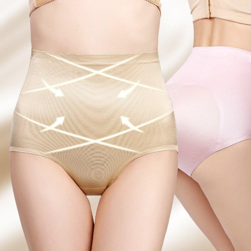 Plus Size Women's Body Shaper Underwear High Waist Women Sexy Seamless Briefs Slimming Pants Tummy Control Underpants Panties (3)