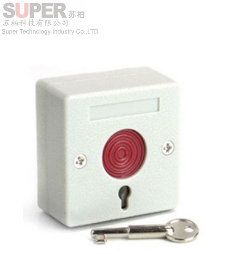 Best Rated Alarm Systems
