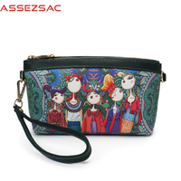 Assez Sac Wallet PU Leather Wallet Women Korean Version Forest Girl Bag Characters Lady Organizer Wallets
