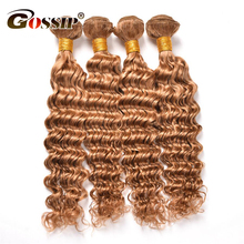 Gossip Honey Blonde Brazilian Deep Wave 3 Bundles Deal Ombre Brazilian Human Hair Bundles 27#Human Hair Weave Extension Non Remy