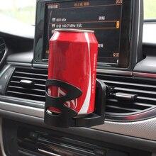 Двойное использование, автомобильный держатель для напитков, кондиционер, на входе, автомобильные держатели для бутылок, приборная панель, держатель для бутылок, черные автомобильные аксессуары