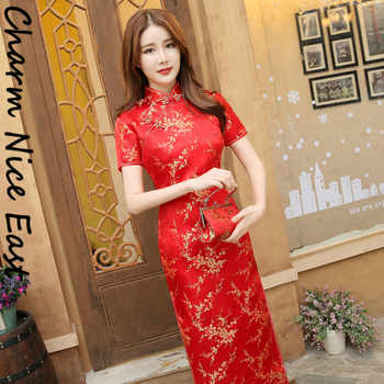 Red Satin Cheongsam Chinese National Sexy Women\' s Qipao Elegant Short Sleeve Novelty Long Dress S-2XL