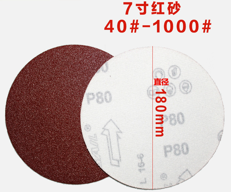 7 Inch Red Sand 180mm Disk Sandpaper Flocking Sandpaper Putty Powder Dry Sanding Paper Self-adhesive Polishing Sheet