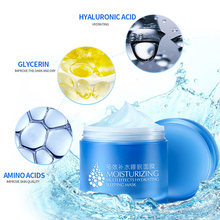 LAIKOU Mask moisturizing multi effects hydrating Sleeping  Facial Mask Cream Hyaluronic acid Anti-Aging Whitening Face Care laikou mask moisturizing multi effects hydrating sleeping facial mask cream hyaluronic acid anti aging whitening face care
