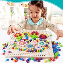 Детский деревянный грибок, доска для ногтей, головоломка, игрушки для детей, для мальчиков, креативная мозаика, сборка, вставки, интерактивные головоломки, игрушка