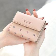Новинка 2019 Модный женский короткий мини кошелек простой многофункциональный
