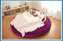 191*53CM Inflatable Flocking Sofa Bed Living Room Sofa Round Air Mattress With Backrest