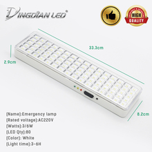 DINGDIAN LED 220V Rechargeable Emergency Floodlight Flood light Easy Carry Hook Light Outdoor Dimmable