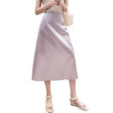 92cc2020e Compra blue satin skirt y disfruta del envío gratuito en AliExpress.com