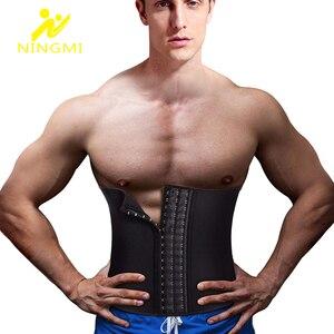 Мужской утягивающий корсет NINGMI, корсет из латекса для похудения, похудения, размера плюс, для мужчин