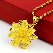 Цветок в форме филигранной женский кулон ожерелье Желтое золото