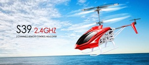 SYMA S39 2.4G 3-channel RC Gyroscope Remote Control Helicopter Model Toys