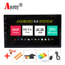 Aycetry IPS DSP 4G 2 Din Android 9 PC Radio multimedia reproductor para NISSAN/VW/TOYOTA /peugeot 307 navegación GPS FM no dvd obd2(China)