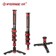 Ifootage Cobra 2 A120/C180 C120/C180 Monopod Professionele Carbon/Aluminium Dslr Camera Video Monopod Statief k5 Vloeistof