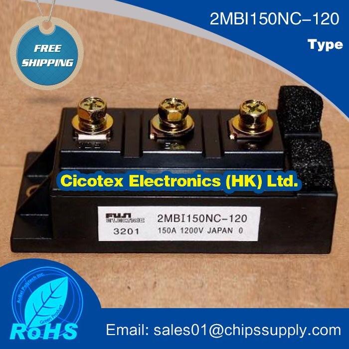 2MBI150NC-120 150NC-120 MODULE IGBT
