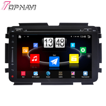 "8"" Quad Core Android 4.4 Car PC Stereo GPS For Vezel 2013 For Honda With Mirror Link Radio Audio Without DVD Free Shipping"