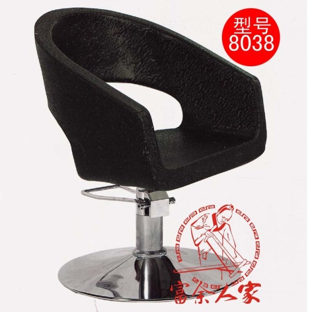 Y8038 peut soulever le tabouret de coiffure de salon de beauté européen .. Ne pas mettre une chaise en vente