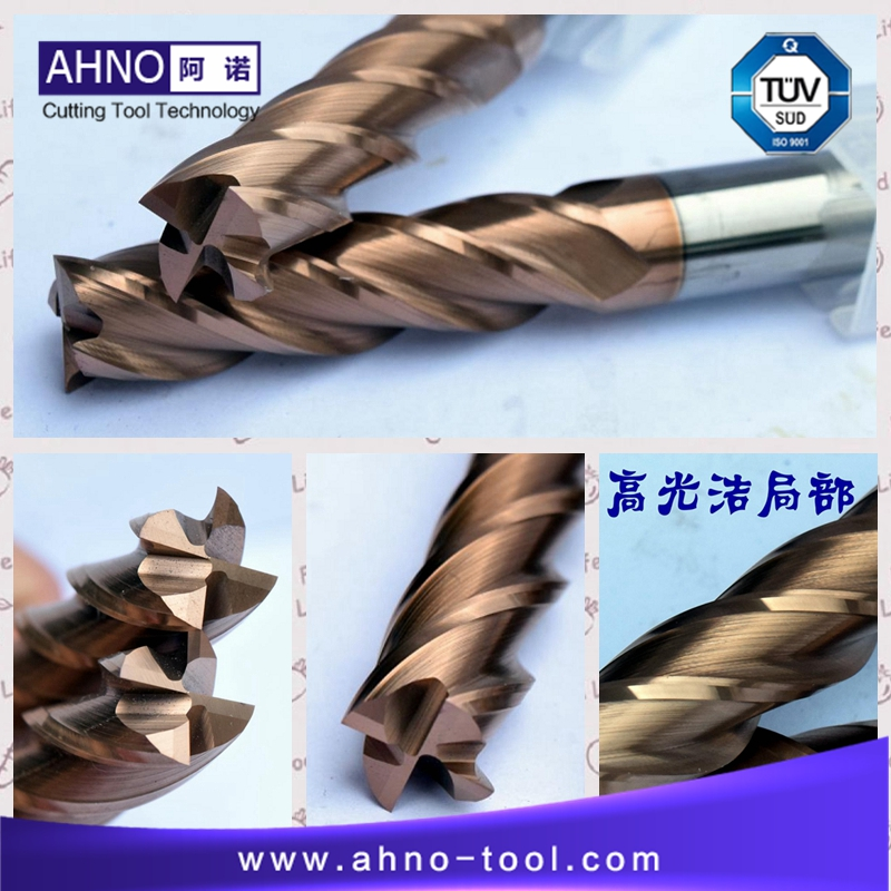HRC55, BeRay-AHNO 4 Flutes Tungsten Carbide end mill, Helical coating CNC Milling Cutters, Carbide Tools, Metal Cutter, 5pcs/lot  5pcs 0 5mm micro grain tungsten carbide flat end mill 2 flutes hrc55 cnc milling cutters router bits