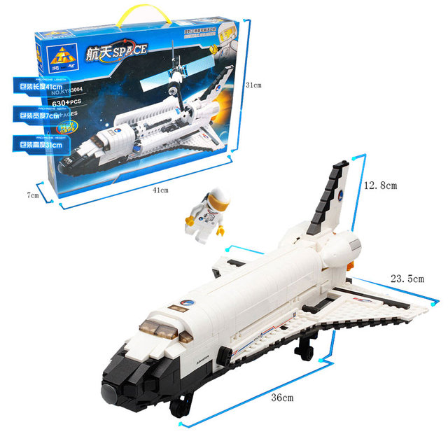 New Style Moveable Kazi Building Blocks Shuttle Atlantis Learning Education Toys Robotic Arm Rotate Freely & Astronaut Driver