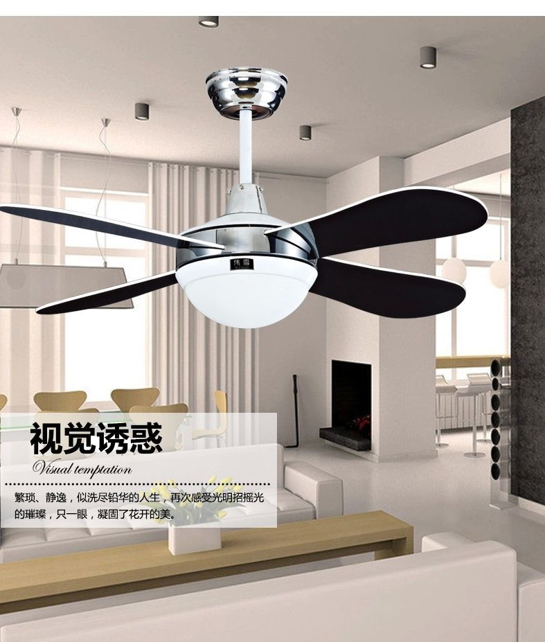42inch led light source living room bedroom dining room ceiling fan