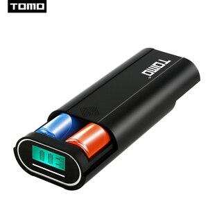 Image 2 - טומו M2 2x18650 ליתיום אוניברסלי סוללה DIY חכם נייד סוללה USB מטען עם LCD תצוגת מסך כוח בנק תפוקה כפולה