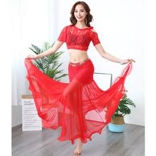 все цены на New style belly dance costume set pratice clothing indian set gauze set pants color block set 3 colors Top&skirt онлайн