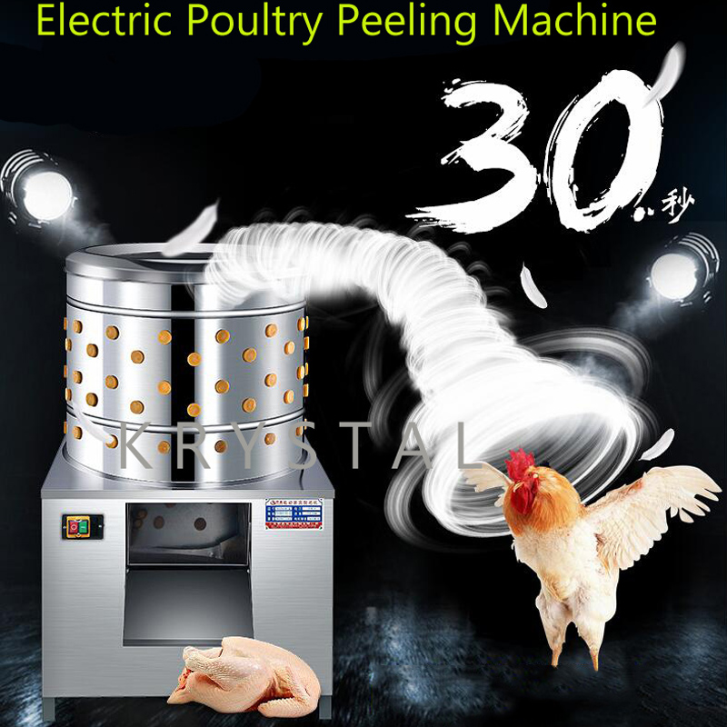 Electric Poultry Feather Peeling Machine Stainless Steel Poultry Defeathering Machine Electric Chicken Plucker Model 60