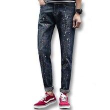2016 New Men Denim Jeans Long Pants Trousers Pencil Pant Men's Casual Fashion Slim Fit Plus Size Outwear Denim Jeans Pant Hombre