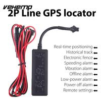 VEHEMO Real Time Positioning GPS BDS LBS GPRS Location Tracking Global Locator GSM GPRS GPS Tracker