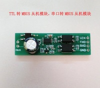 TTL To MBUS Serial To MBUS Slave Module Instead Of TSS721A Signal Isolation