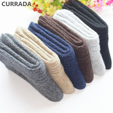 CURRADA 6pairs/lot Warm Winter Merino Wool Thick Classic Business Casual Crew Socks