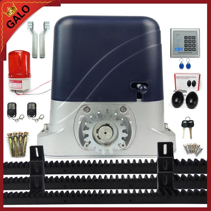 Mute 4m Nylon Gear Racks For 500-1200kg Duty Gate Motor Stype Automatic Sliding Gate Opener Motor Kit Optional DIY